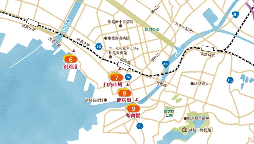 釧路ロケ地マップ