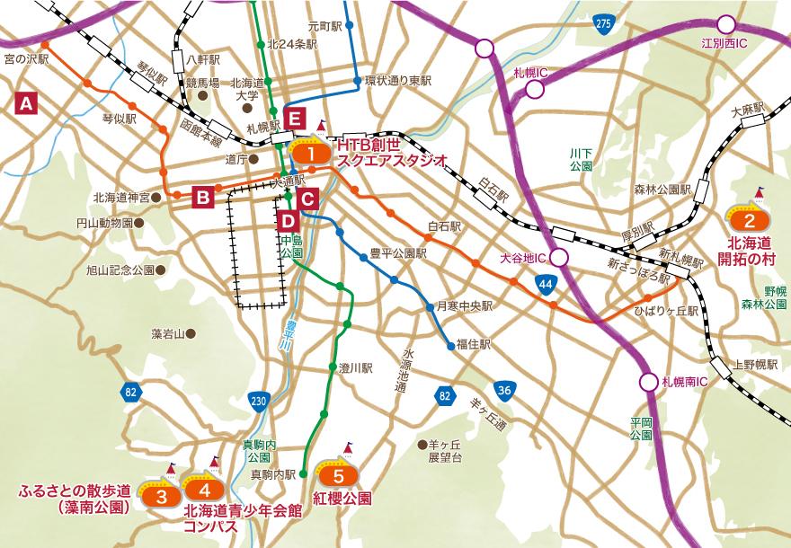 札幌ロケ地マップ
