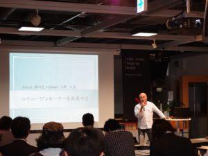 札幌映像撮影コーディネーター認定講習会の写真5