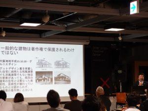 札幌映像撮影コーディネーター認定講習会の写真2