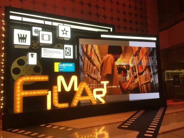 2019香港インターナショナルフイルム&テレビ マーケット(FILMART)